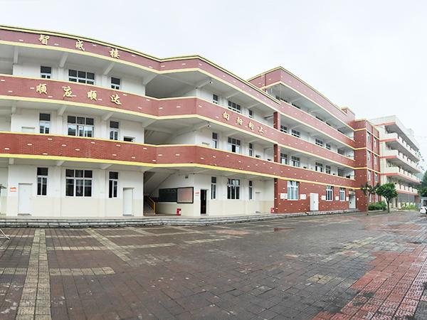 宜宾市金坪初级中学校校园改建工程