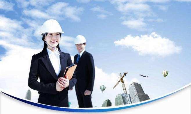 建筑公司施工安全检查什么?