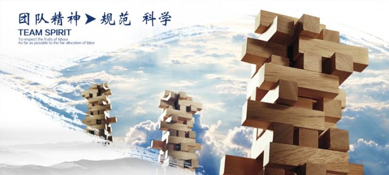 四川省兴文县温水溪段古宋河防洪治理工程安全教育培训会议