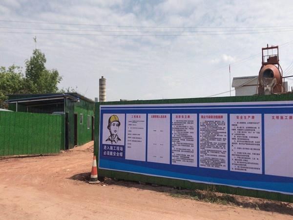 仁寿县青岗乡2018年第二批大中型水库移民后期扶贫资金项目